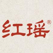 湖南红瑶生物科技有限公司